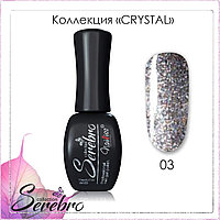 "Гель-лак ""Serebro collection"" Crystal №03, 11 мл"