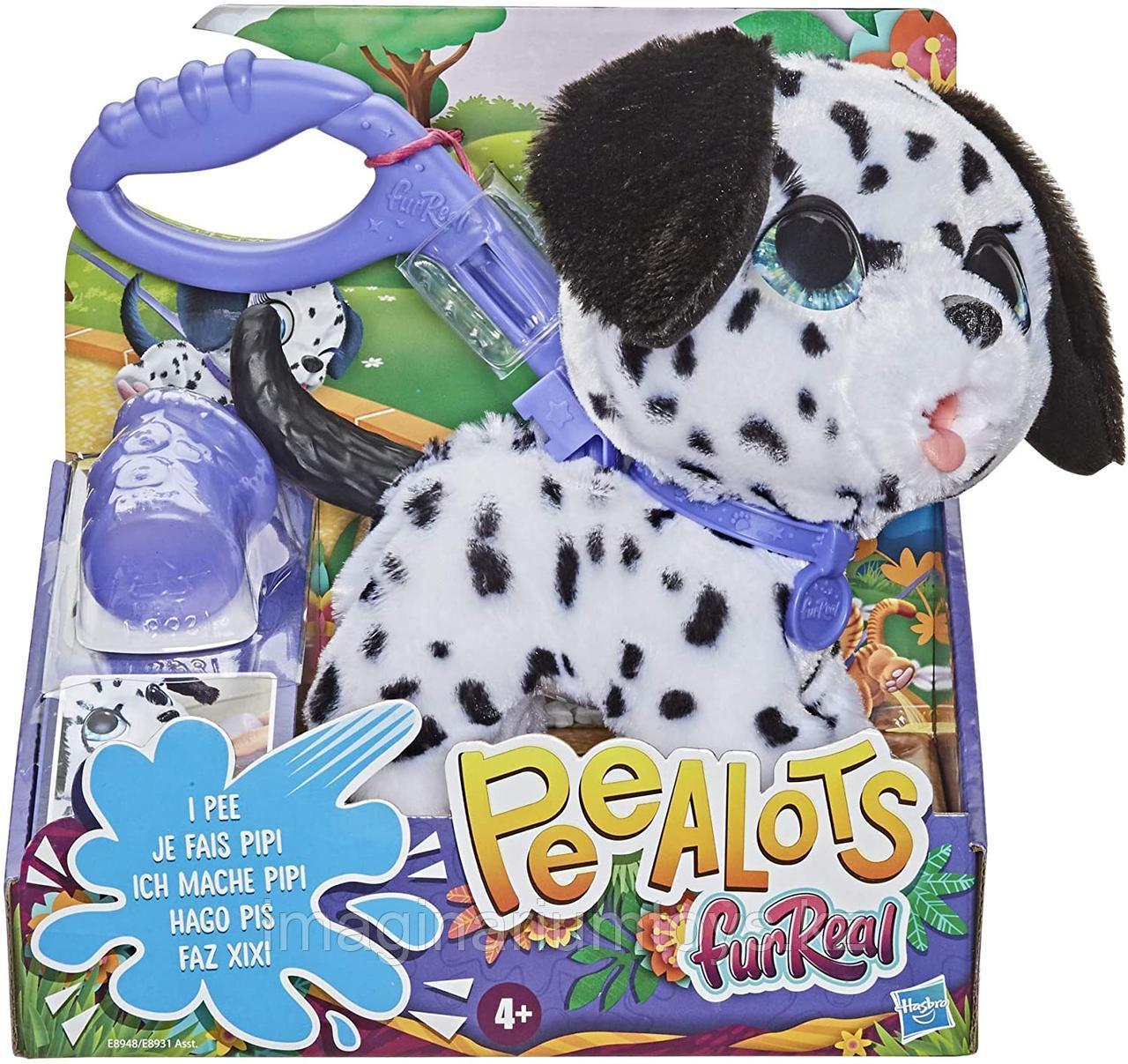 Furreal большая интерактивная собачка на поводке Peealots