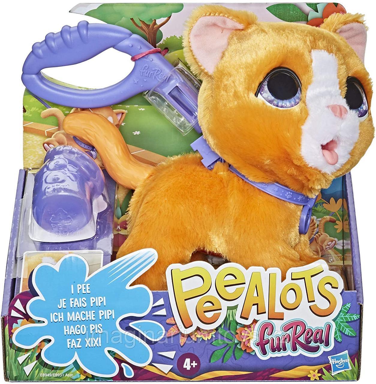 Furreal большая интерактивная кошка на поводке Peealots