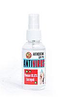 Антисептик для рук «ANTIVIRUS» от производителя, спрей 50 мл.