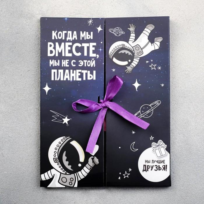 Набор для друзей «Мы не с этой планеты»: браслеты 2 шт., замок, значки 2 шт.