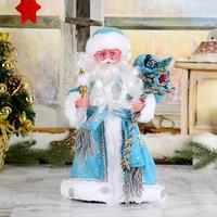 Дед Мороз 'В синей шубке с подарками', 30 см, двигается, с подсветкой