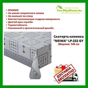 """Скатерть-клеенка """"MEIWA"""" LP-232 GY 140 см, фото 2"""