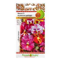 Семена цветов Виолла 'Кьянти шейдс' F1, 6 шт (комплект из 10 шт.)