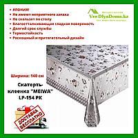 "Скатерть-клеенка ""MEIWA"" LP-154 PK 140 см"