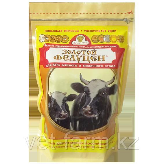Золотой Фелуцен для КРС мясного и молочного стада