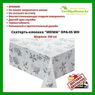 """Скатерть-клеенка """"MEIWA"""" OPA-05 WH 130 см, фото 2"""
