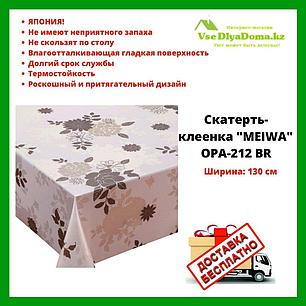 "Скатерть-клеенка ""MEIWA"" OPA-212 BR 130 см, фото 2"