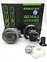 Aozoom Bi-Led A3 MAX, фото 3