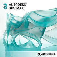 3ds Max 2021 Commercial New Single-user ELD 3-Year Subscription