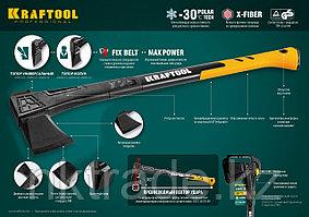 KRAFTOOL 550 г, 230 мм, топор универсальный X5 20660-05