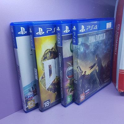 Диски для PS4 (б.у)