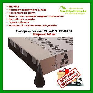 """Скатерть-клеенка """"MEIWA"""" SILKY-180 BR 140 см, фото 2"""