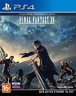 Final Fantasy XV (PS4) б.у.