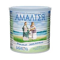 Молоко козье АМАЛТЕЯ, сухое, быстрорастворимое, 400 г