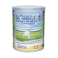 Молочная смесь НЭННИ 1 на основе козьего молока, с пребиотиками, 400 г