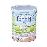 Молочная смесь НЭННИ 2 на основе козьего молока, с пребиотиками, 800 г