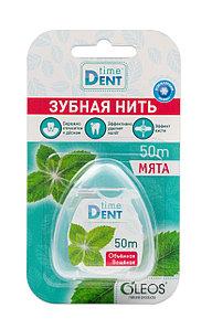"""Зубная нить обьемная """"Time Dent"""" 50м"""