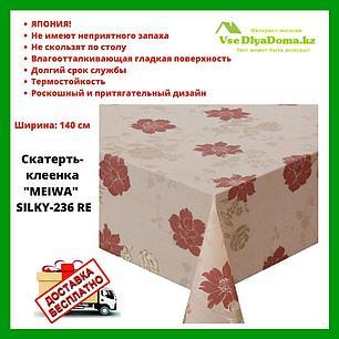 """Скатерть-клеенка """"MEIWA"""" SILKY-236 RE 140 см, фото 2"""
