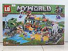 Конструктор LB+ My world LB565 258 pcs. Minecraft. Майнкрафт, фото 2