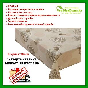 """Скатерть-клеенка """"MEIWA"""" SILKY-211 PK 140 см, фото 2"""