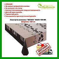 "Скатерть-клеенка ""MEIWA"" SILKY-180 BR 140 см"
