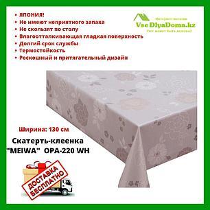 """Скатерть-клеенка """"MEIWA"""" OPA-220 WH 130 см, фото 2"""