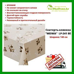"""Скатерть-клеенка """"MEIWA"""" LP-241 BE 140 см, фото 2"""
