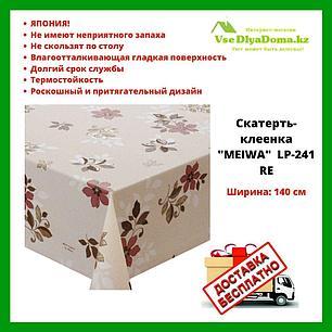 "Скатерть-клеенка ""MEIWA"" LP-241 RE 140 см, фото 2"