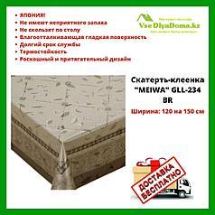 "Готовая скатерть-клеенка ""MEIWA"" GLL-234 BR 120х150 СМ"