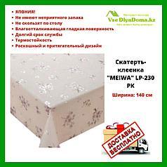 "Скатерть-клеенка ""MEIWA"" LP-230 PK 140 СМ"