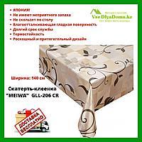 """Скатерть-клеенка """"MEIWA"""" GLL-206 CR 140 СМ"""