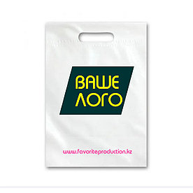 Пакет с логотипом, в 3 цвета