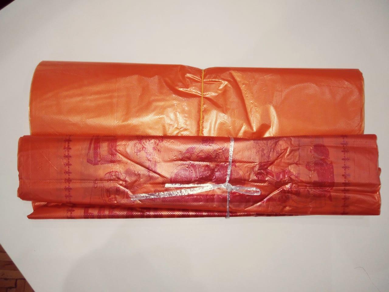Пакет полиэтиленовый большой упаковочный с ручками