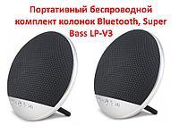 Портативный беспроводной комплект колонок Bluetooth, Super Bass LP-V3