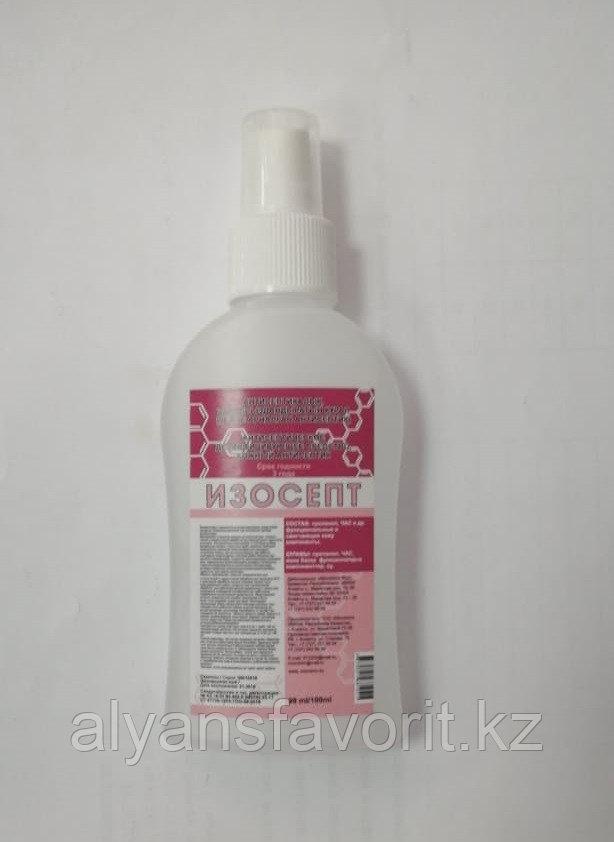 Изосепт - антисептик для рук (санитазер) 90 мл. (спрей карманный). РК