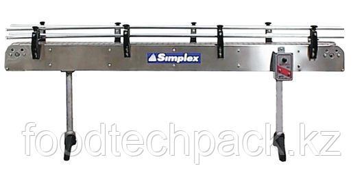 Конвейер непрерывного действия, длиной 3.0 м SIMPLEX
