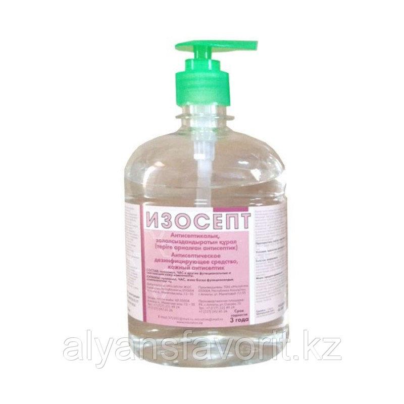 Изосепт - антисептик для рук (санитайзер) 500 мл. РК