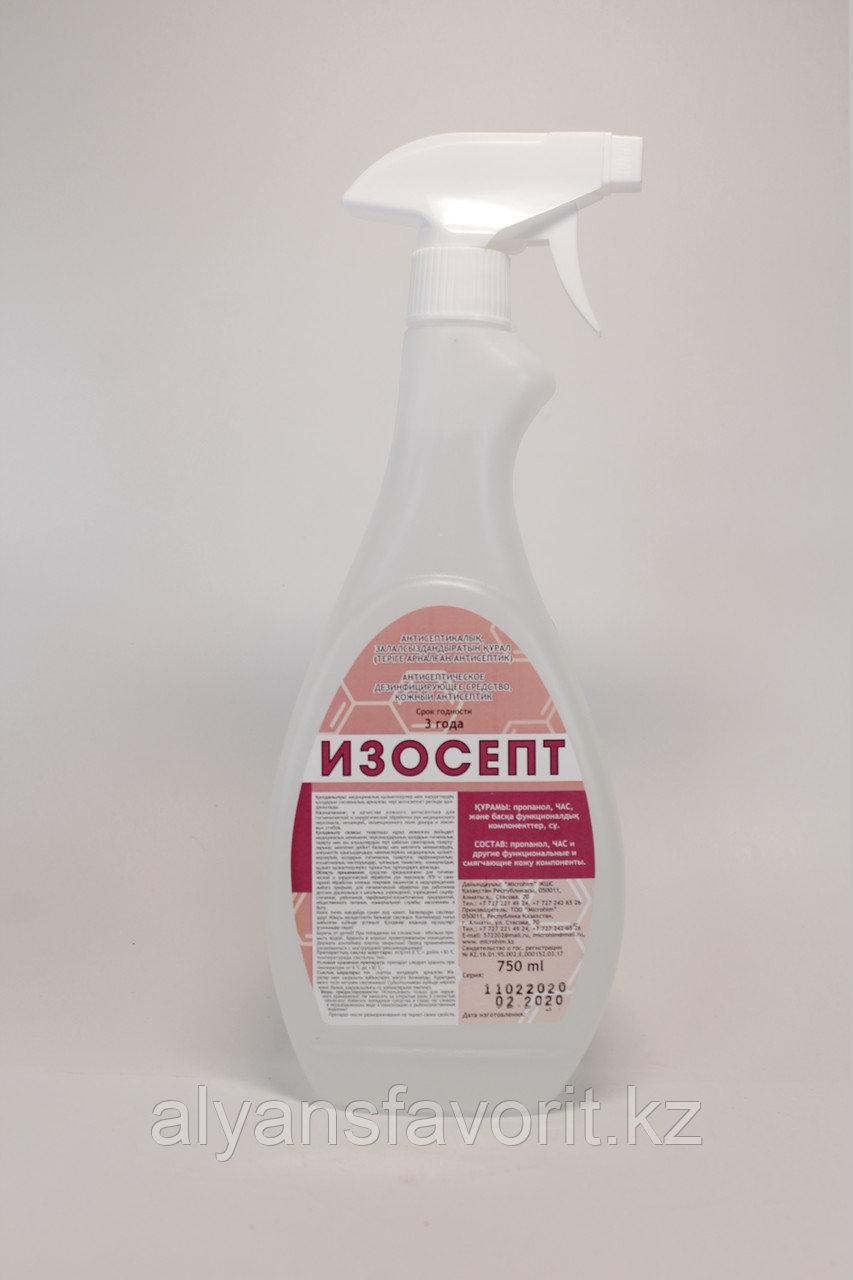 Изосепт - дезинфицирующее средство и антисептик для рук. 750 мл с триггером. РК