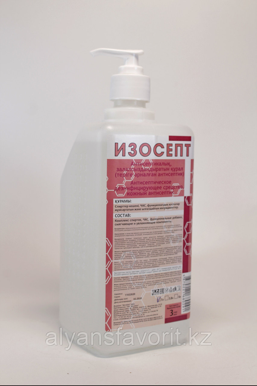 Изосепт - антисептик для рук (санитайзер) 1 литр. РК
