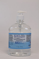 Биосепт- антисептик для рук (санитайзер) 500 мл. РК