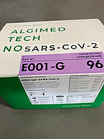 ИФА-IgG-SARS-CoV-2