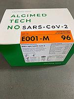 ИФА-IgM-SARS-CoV-2