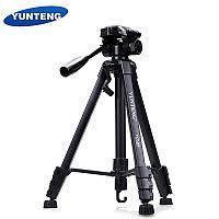 Штатив Yunteng VCT-680 (42.5-138cm)
