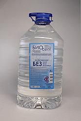 Биосепт - антисептик для рук (санитазер) 5 литров. РК