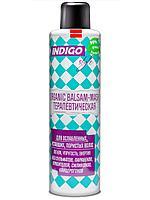 Бальзам маска 1л терапевтическая серия INDIGO ORGANIC