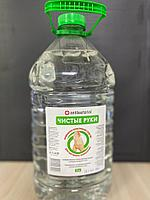 Антисептик для рук на основе спирта, 5 л