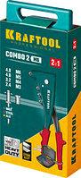 KRAFTOOL Combo2-M6 комбинированный заклепочник в кейсе