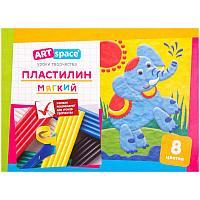 Пластилин ArtSpace 08цв. 80гр. со стеком карт.уп. PL08_16710