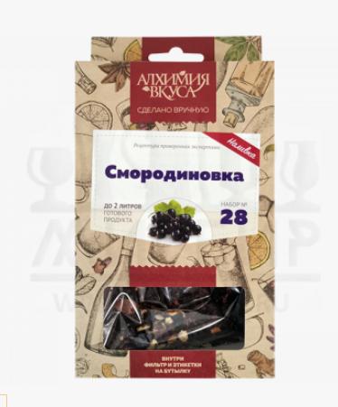 """Набор Алхимия вкуса для приготовления наливки """"Смородиновка"""", 20 г"""